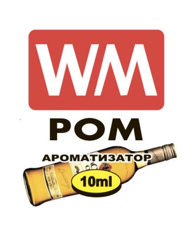 Ароматизатор World Market Ром 10 мл