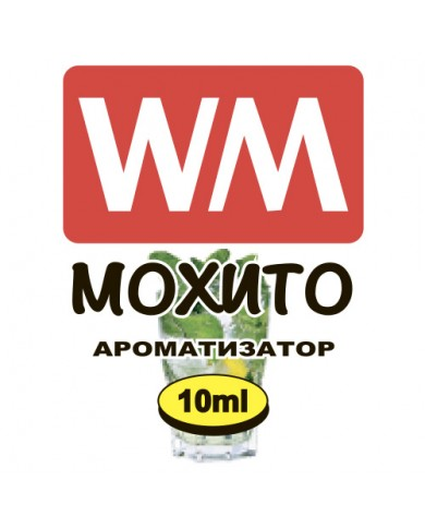 Ароматизатор World Market Мохіто 10 мл