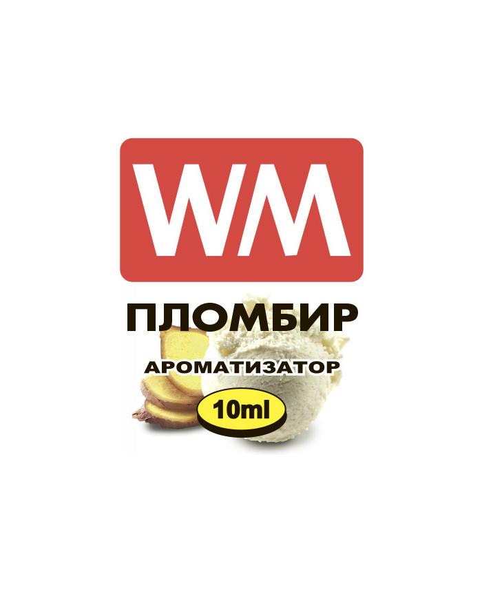 Ароматизатор World Market Пломбир 10 мл