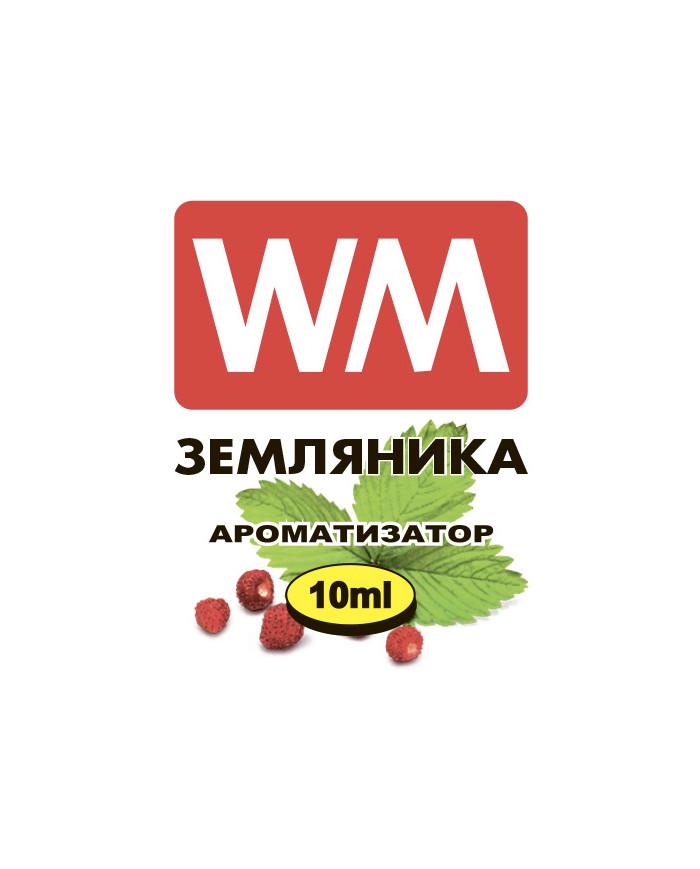 Ароматизатор World Market Суниця 10 мл