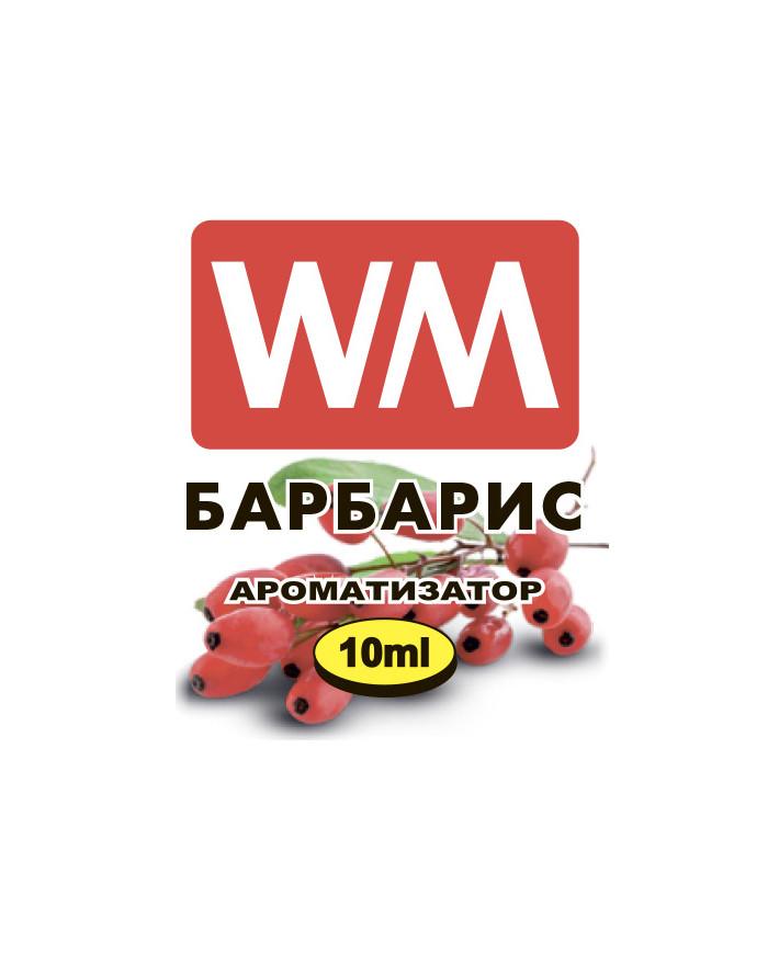 Ароматизатор World Market Барбарис 10 мл