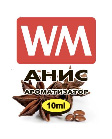 Ароматизатор World Market Анис 10 мл