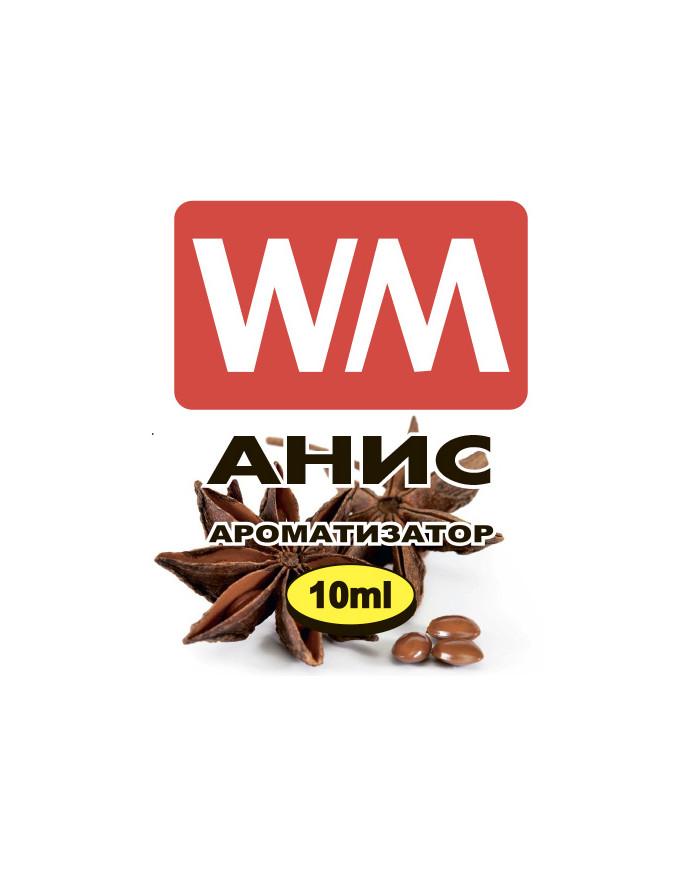 Ароматизатор World Market Аніс 10 мл