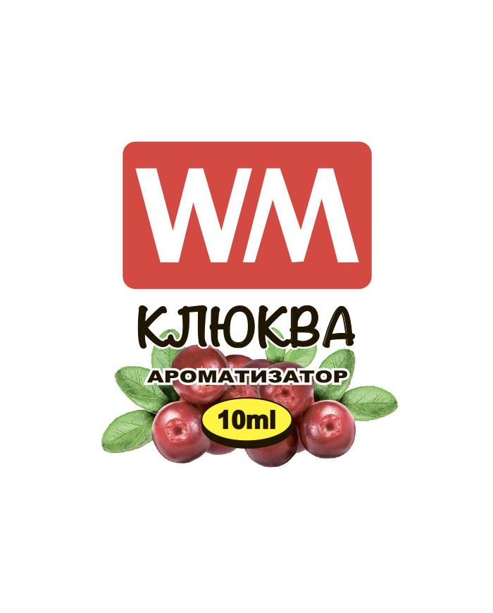 Ароматизатор World Market Клюква 10 мл