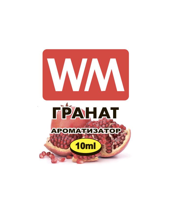 Ароматизатор World Market Гранат 10 мл