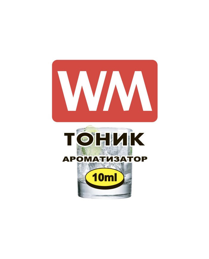 Ароматизатор World Market Тоник 10 мл
