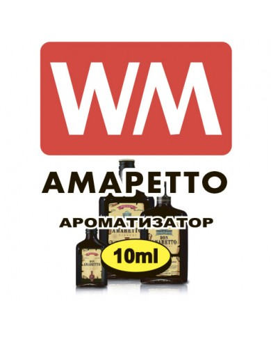 Ароматизатор World Market 10 мл Амаретто