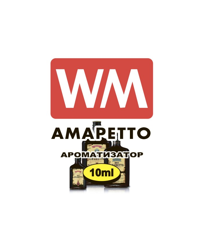 Ароматизатор World Market Амаретто 10 мл