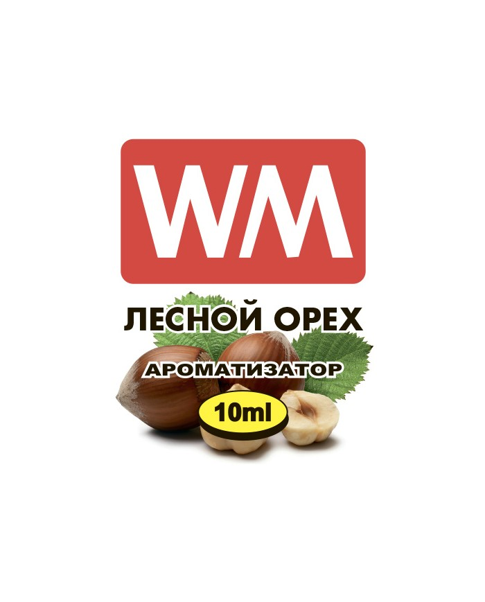 Ароматизатор World Market Лесной Орех 10 мл