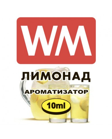 Ароматизатор World Market Лимонад 10 мл