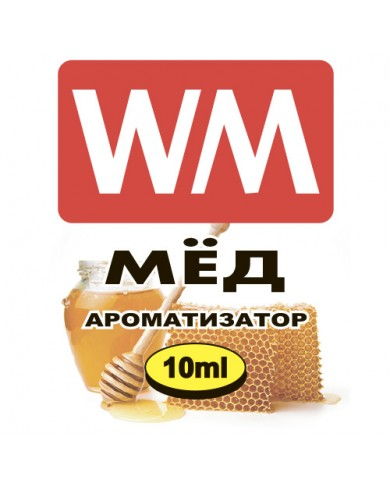 Ароматизатор World Market Мёд 10 мл
