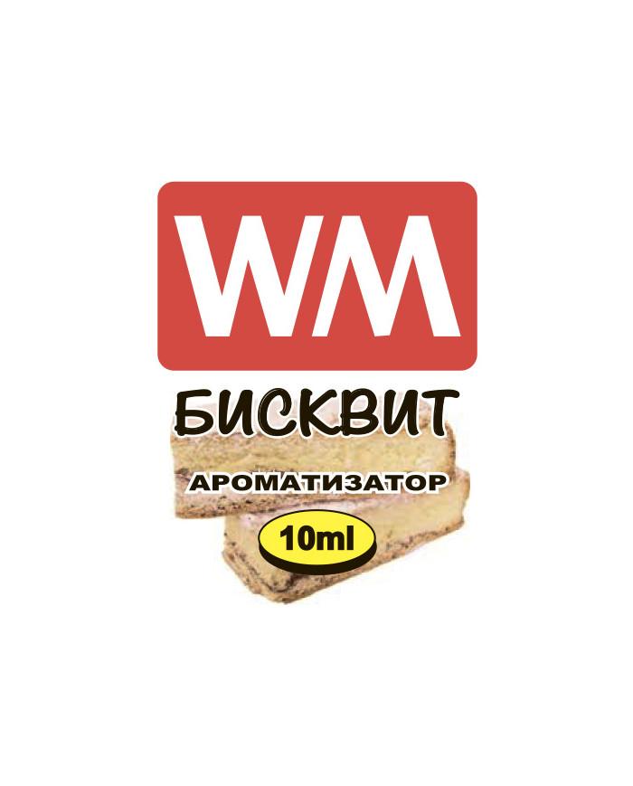 Ароматизатор World Market Бісквіт 10 мл