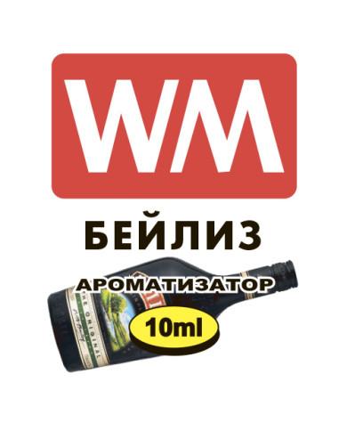 Ароматизатор World Market Бейліз 10 мл