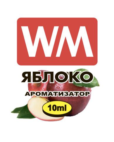 Ароматизатор World Market Яблуко 10 мл