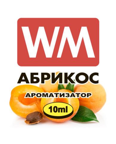 Ароматизатор World Market Абрикос 10 мл