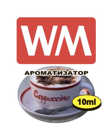 Ароматизатор World Market Капучіно 10 мл