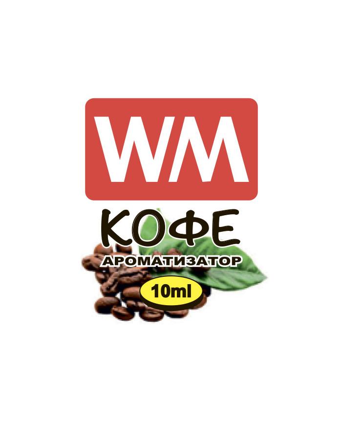 Ароматизатор World Market Кофе 10 мл