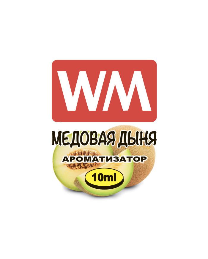 Ароматизатор World Market Медова Диня 10 мл