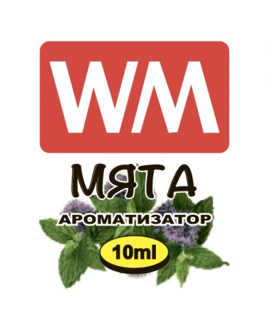 Ароматизатор World Market М'ята 10 мл