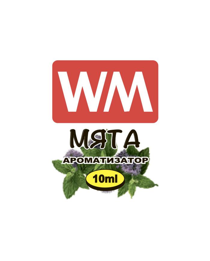 Ароматизатор World Market Мята 10 мл