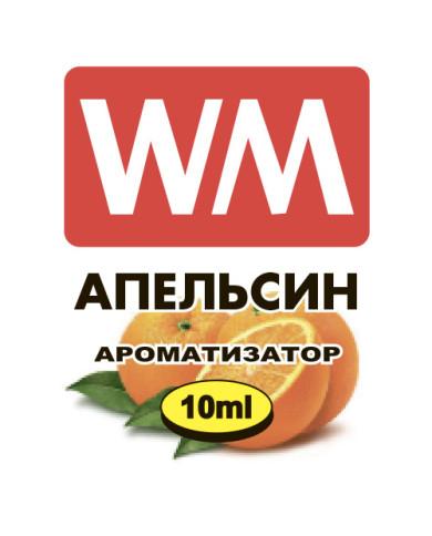 Ароматизатор World Market Апельсин 10 мл