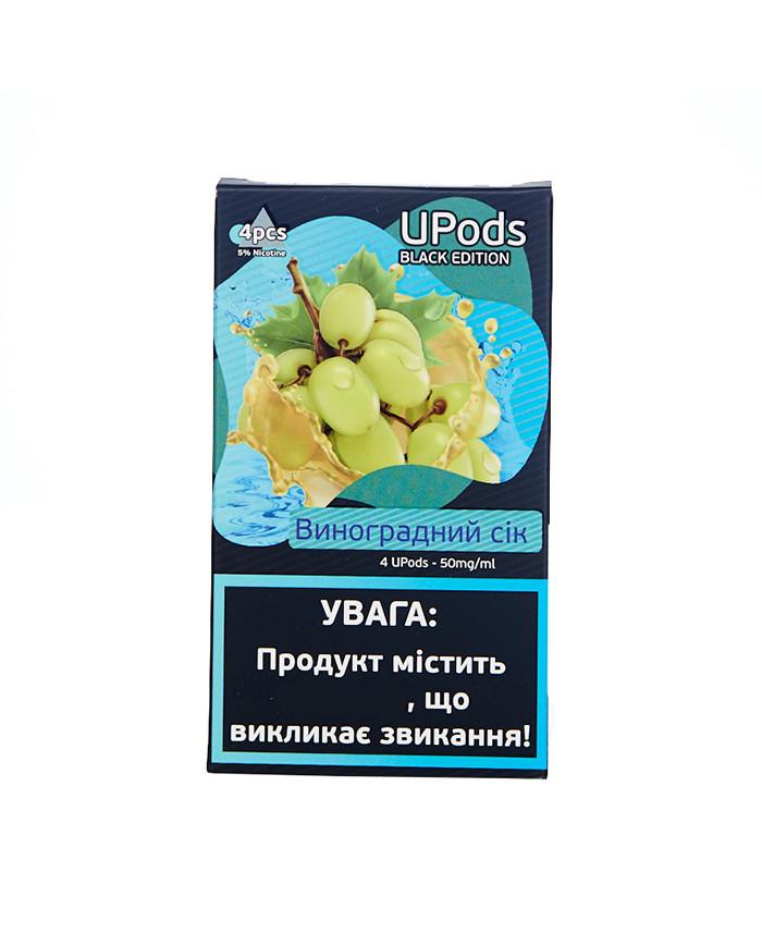 Картридж Upods Black Edition Виноградный сок 4 шт